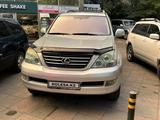 Lexus GX 470 2006 года за 10 500 000 тг. в Алматы – фото 5