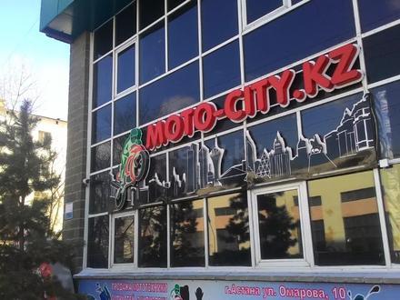 Магазин мототехники в Астане… 2020 года в Нур-Султан (Астана)