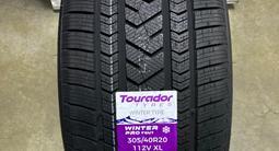 275/45R20 110V XL 305/40R20 112V XL — Бренд Tourador WINTER PRO TSU1 за 300 000 тг. в Алматы
