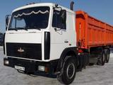 МАЗ  551608-238р 2007 года за 13 000 000 тг. в Петропавловск