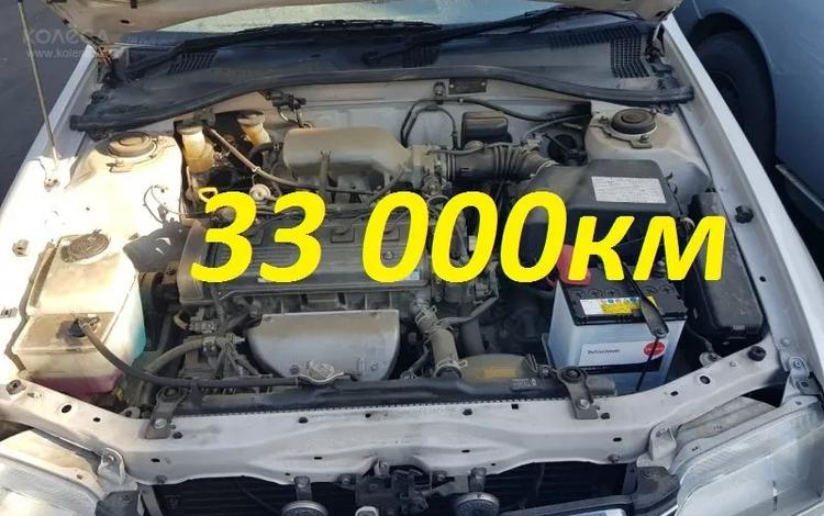 Двигатель Toyota Premio AT210 4a-FE 2001 за 352 580 тг. в Алматы