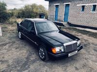 Mercedes-Benz E 260 1991 года за 1 050 000 тг. в Нур-Султан (Астана)