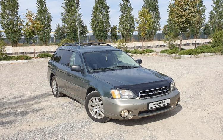 Subaru Outback 2000 года за 3 700 000 тг. в Алматы