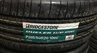 Шины Bridgestone 265/50/r20 DHPS за 60 000 тг. в Алматы