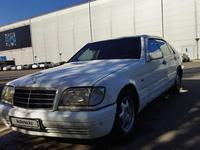 Mercedes-Benz S 320 1998 года за 3 000 000 тг. в Нур-Султан (Астана)