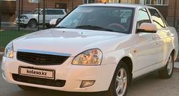 ВАЗ (Lada) Priora 2170 (седан) 2014 года за 2 800 000 тг. в Караганда – фото 2