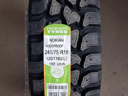 Шины Nokian 245/75/r16 Rockproof M/T за 58 000 тг. в Алматы
