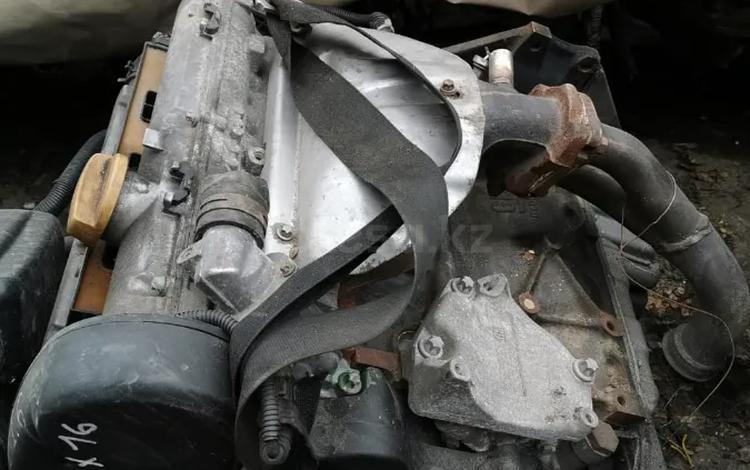Двигатель в сборе Opel x16 за 190 000 тг. в Алматы