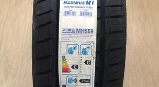 Шины 215/55r17 maxsimus m1 за 17 700 тг. в Алматы