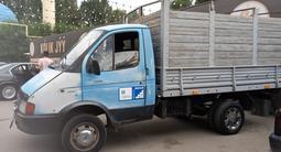 ГАЗ 1995 года за 1 450 000 тг. в Алматы – фото 5