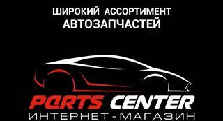 Амортизаторы, Тормозные диски, Радиаторы, Помпы, Стартеры, Генераторы, ГУР в Алматы