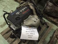 Контрактный Двигатель 2azfe Toyota camry40 в Алматы