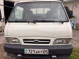 Kia  Fronter 1997 года за 2 450 000 тг. в Узынагаш