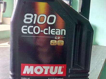 Масло моторное Motul 8100 Eco-clean 0w-30 ACEA C2, France за 23 333 тг. в Алматы