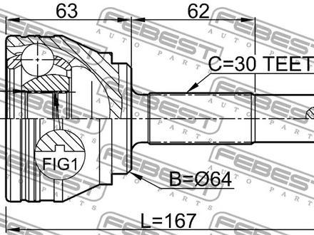 ШРУС наружный Audi q7 (06-13) за 16 000 тг. в Алматы – фото 3