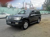 Toyota Land Cruiser 2007 года за 8 400 000 тг. в Алматы