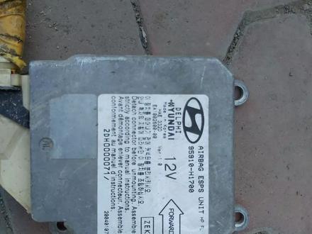 Блок управления аирбаг таркан за 25 000 тг. в Шымкент
