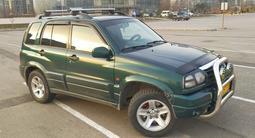 Suzuki Grand Vitara 2003 года за 3 400 000 тг. в Алматы – фото 2