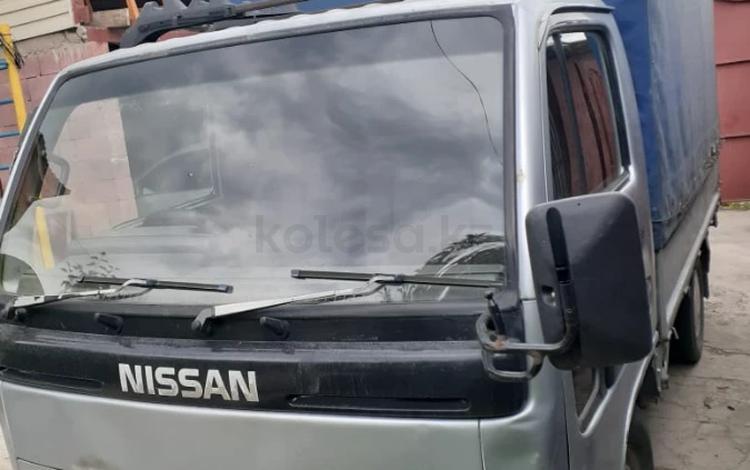 Nissan  Atlas 1996 года за 2 500 000 тг. в Алматы