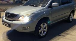 Lexus RX 330 2005 года за 6 700 000 тг. в Алматы – фото 3