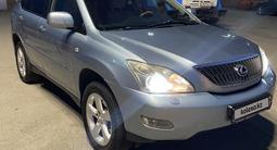 Lexus RX 330 2005 года за 6 700 000 тг. в Алматы – фото 4