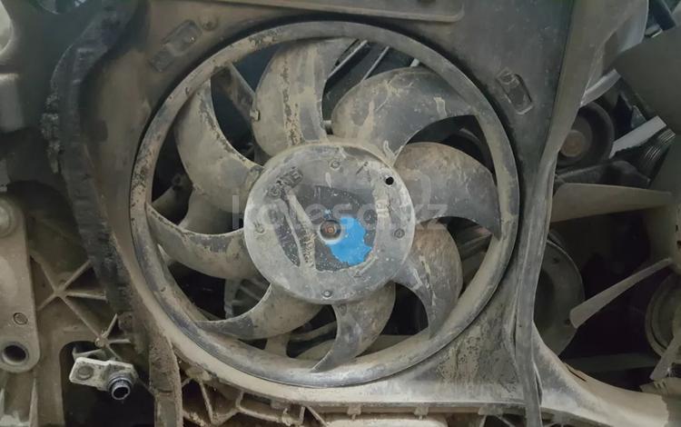 Вентилятор охлаждения ауди а6 99г (капля) за 10 000 тг. в Актобе