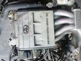 Контрактный двигатель на Тойоту Camry Gracia за 450 000 тг. в Алматы