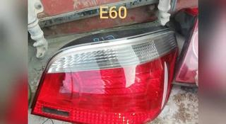 Е60 за 707 тг. в Шымкент