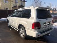 Lexus LX 470 2006 года за 8 700 000 тг. в Алматы