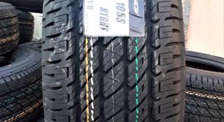 245/65r17 Nitto Dura Grappler HT Японские шины 2020 свежие. за 39 500 тг. в Алматы