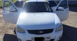 ВАЗ (Lada) Priora 2170 (седан) 2012 года за 1 900 000 тг. в Костанай