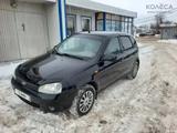 ВАЗ (Lada) Kalina 1119 (хэтчбек) 2011 года за 1 350 000 тг. в Уральск
