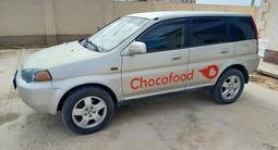 Honda HR-V 2000 года за 2 800 000 тг. в Актау – фото 4