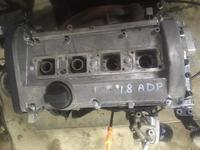 Двигатель на ауди ADR за 180 000 тг. в Павлодар