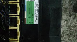 Блок управления центр замка на форд 1s7t-15k600-LE за 112 тг. в Алматы