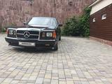 Mercedes-Benz S-Class 1986 года за 4 500 000 тг. в Алматы – фото 4