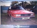 Audi 80 1986 года за 333 333 тг. в Уральск