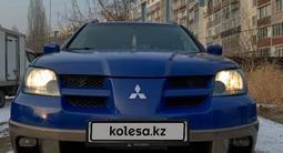 Mitsubishi Outlander 2003 года за 3 800 000 тг. в Алматы – фото 2