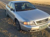 Audi A4 1995 года за 950 000 тг. в Кызылорда