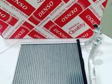 Радиатор печки Skoda Superb Шкода Суперб за 27 000 тг. в Нур-Султан (Астана)