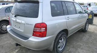 Редуктор на Toyota Highlander за 65 000 тг. в Алматы