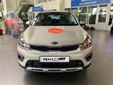 Kia Rio 2020 года за 7 130 000 тг. в Алматы