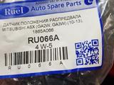 Датчик распредвала ASX за 8 500 тг. в Алматы