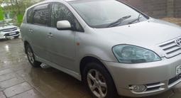 Toyota Ipsum 2002 года за 3 200 000 тг. в Кызылорда