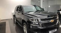 Chevrolet Tahoe 2020 года за 29 900 000 тг. в Алматы