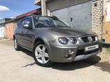Rover 25 2005 года за 2 880 000 тг. в Нур-Султан (Астана)