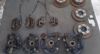 Ступица цапфа диски суппорта шланги заглушки за 1 111 тг. в Алматы