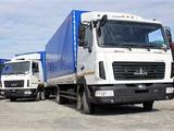 МАЗ  4371N2-522-000 2020 года в Петропавловск – фото 2