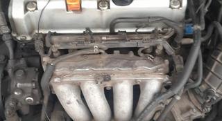 К24 двигатель на хонду акоррд за 280 000 тг. в Алматы