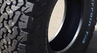 31.10.50R15 Bfgoodrich All Terrain AT ko2 за 62 000 тг. в Алматы